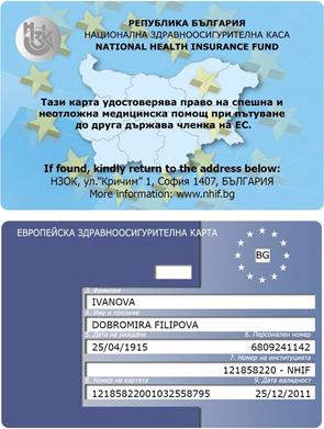 Ezok Evropejska Zdravnoosiguritelna Karta Obrazec Na Kartata